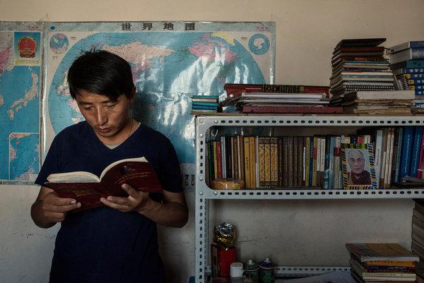 Tashi Wangchuk (Credit: New York Times)