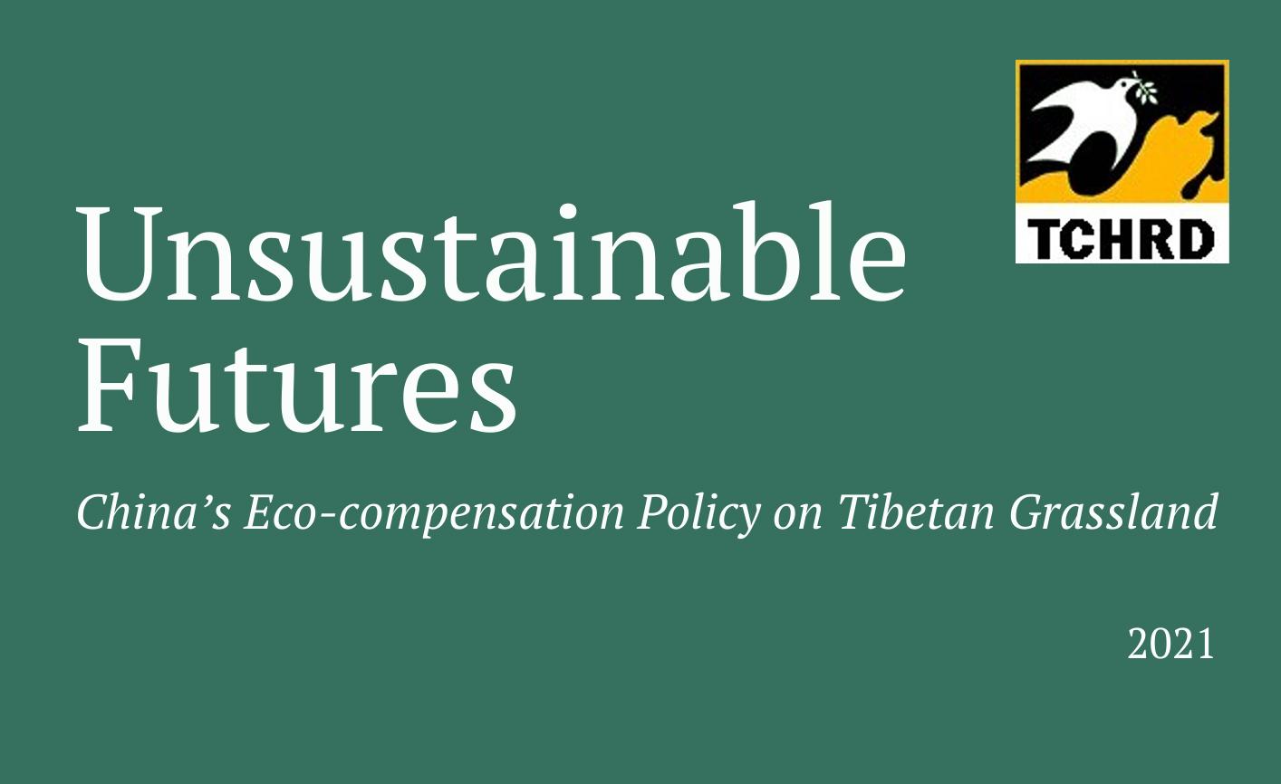 Tibet's Environment